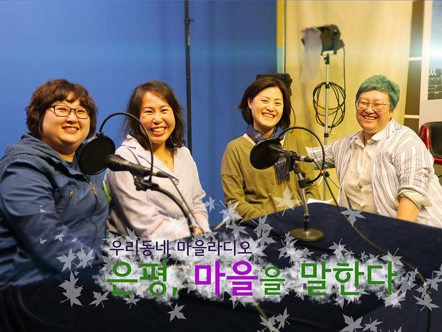http://58.225.10.93/Media/EBN/EBNP0022/김미영_마을을말한다_진관동_sum.jpg